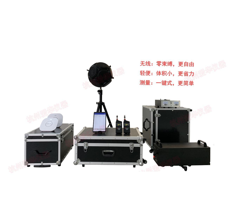 无线建筑声学测量系统